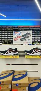 Chaussures de Running Homme Gel-Zone 8 ASICS