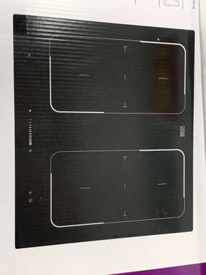 Plaque induction Cooke & Lewis - 4 zones modulables, 7 200 W
