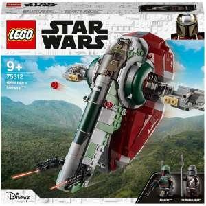 Sélection de Lego en promotion - Ex: Lego Star Wars - Le vaisseau de Boba Fett - 75312 (Via 11.50€ sur Carte Fidélité)