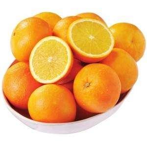 Filet de 3 Kg d'orange