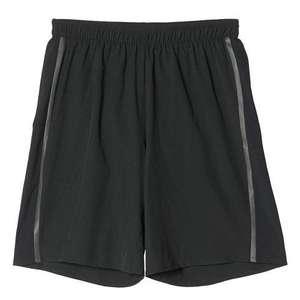 Short Running homme Adidas Ultra - Noir, Taille S, M et L