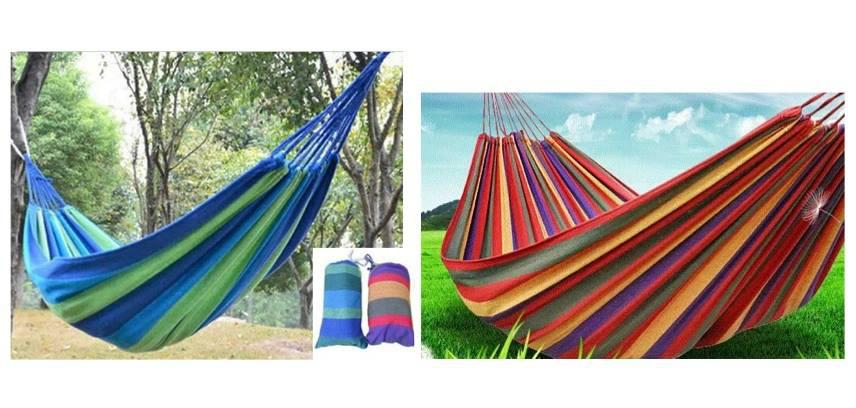 Hamac multicolore (280x80cm)