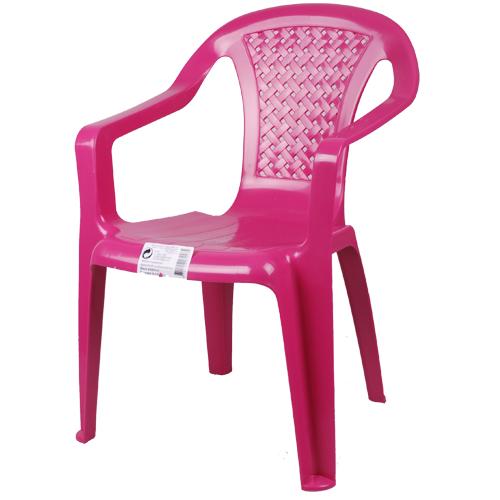 chaise de jardin pour enfant (plusieurs coloris)