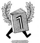 """Abonnement au journal numérique """"L'hebdomadaire"""" pendant 3 mois"""