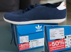chaussures adidas plimsole 3