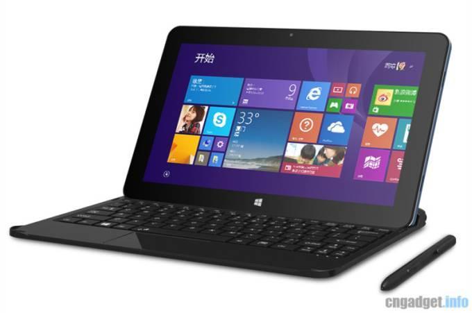 """Tablette 10.6"""" Cube i7 Stylus - Full HD - 64 Go"""