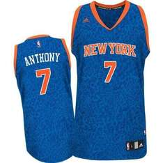 Réductions supplémentaires sur la collection outlet - Ex : Maillot New York Knicks Carmelo Anthony