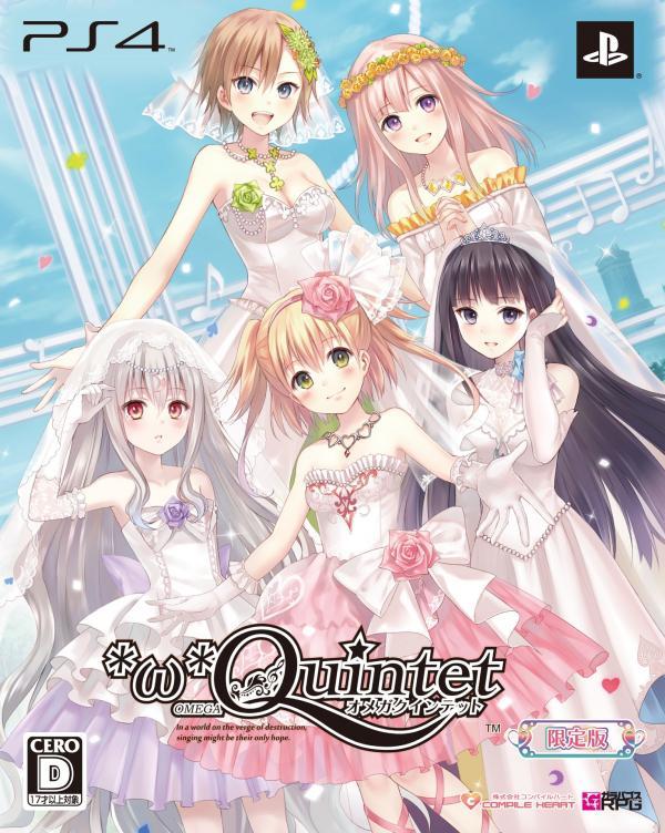 Omega Quintet dématérialisé sur PS4