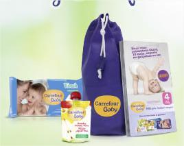 Vanity Carrefour Baby offert aux futurs ou jeunes parents (bébé âgé de moins de 24 mois)