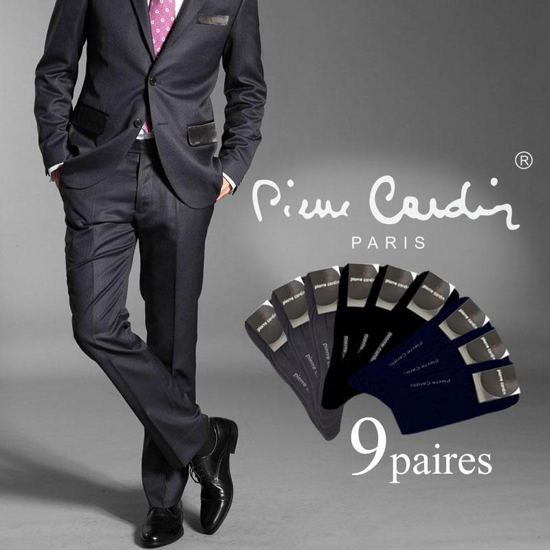 Lot de 9 paires de chaussettes Pierre Cardin
