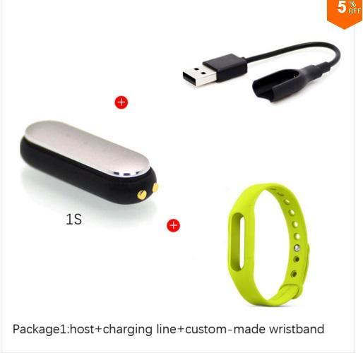 Bracelet connecté Xiaomi MiBand 1S (avec capteur de fréquence cardiaque) - Noir