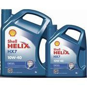Huile moteur Shell Helix HX7 10W40 5L+2L (avec 12.45€ sur la carte)