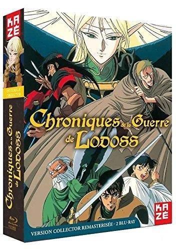 Coffret Blu-ray Les Chroniques de la guerre de Lodoss - IntégraleÉdition Collector Remasterisée