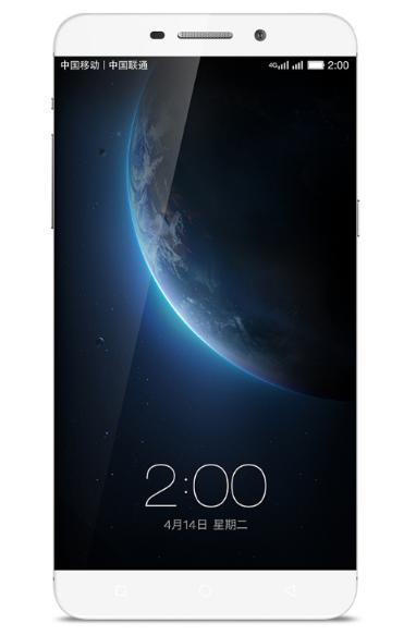 "Smartphone 5,5"" LeTV One Pro - ROM 64 Go, RAM 4 Go, 2560x1440 Snapdragon 810,Silver ou Gold"