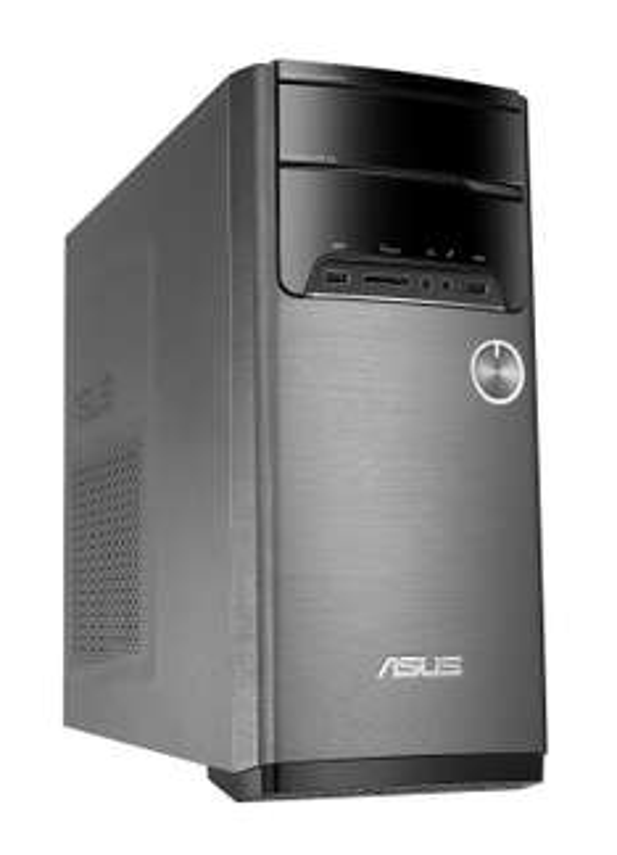 [Premium] Ordinateur Asus M32CD-FR041T (i5-6400, GTX 970, 8 Go de RAM, 1 To + 128 Go en SSD) + clavier / souris offerts