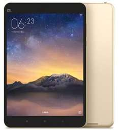 "Tablette 7.9"" Xiaomi MiPad 2 - 2Go RAM, 16 Go - Or"