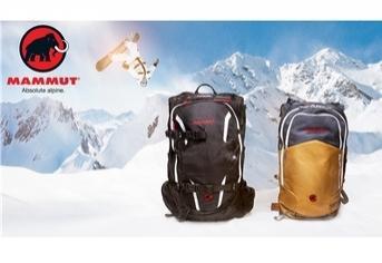 Sacs à dos avec airbag d'avalanche Mammut Rocker - 15L, Gris ou Beige