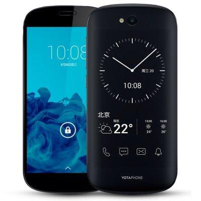 "Smartphone 5"" Yotaphone 2 4G/LTE Noir - Dual Screen 1920x1080 + E-Ink, Snapdragon 801 2,2 GHz; RAM 2Go, 32Go"