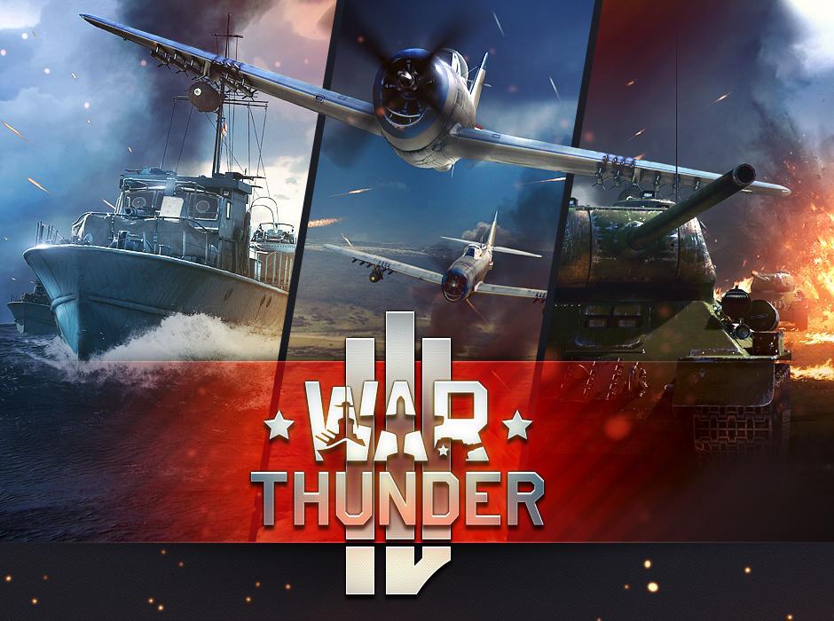 Boosters et XP offerts pour Wars Thunder Lions (+ 150 Golden Eagles offerts pour 500 achetés)