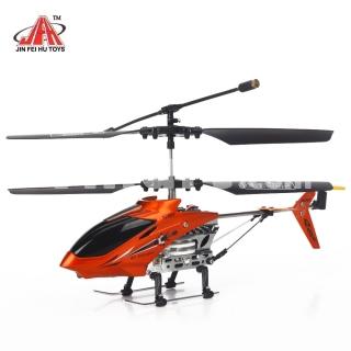 Hélicoptère télécommandé infra-rouge JFH 2010-2