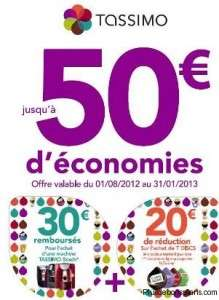 Tassimo Bosch 30 euros remboursés ainsi que 20 euros de T-Discs offerts