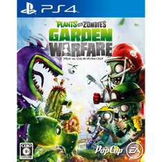 Pré-commande : Plants vs Zombies Garden Warfare sur PS4