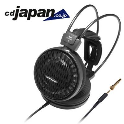 Casque Audio-Technica ATH-AD500X (et autres modèles)