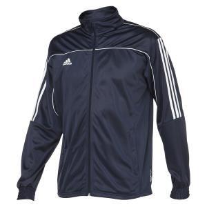 Veste de Survêtement Adidas TR41 Homme bleue