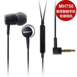 Sony - MH750 / MH-750 - Kit oreillette filaire stéréo - jack 3,5mm CTIA - Noir