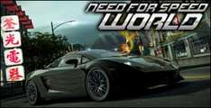 Need for Speed World - MMO sur PC gratuit