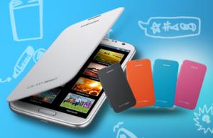 (Gratuit après ODR) Jusqu'à 20€ remboursé pour l'achat d'un Etui officiel Samsung pour Galaxy Note et Galaxy Note II