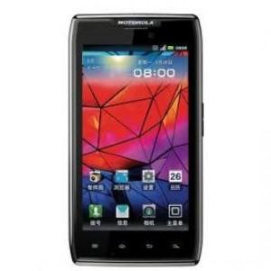 Smartphone Motorola RAZR MAXX