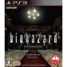 Resident Evil HD Remastered sur PS3