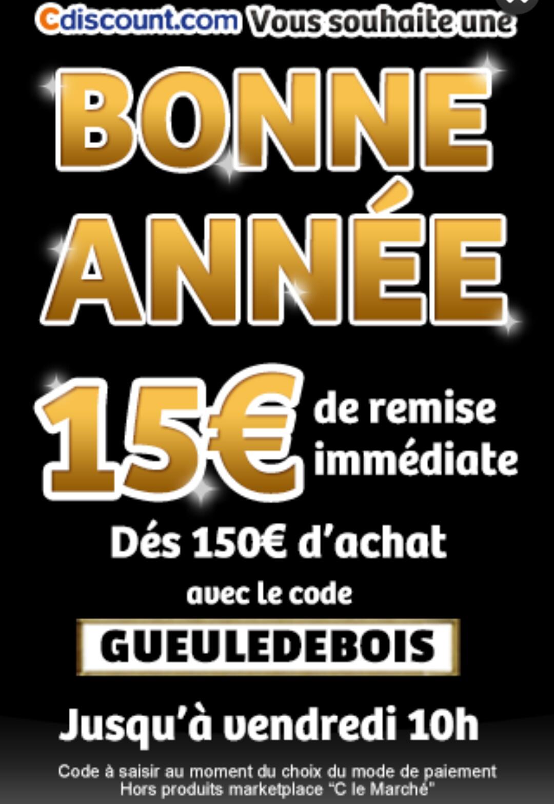 15€ de réduction dès 150€ d'achat sur tout le site