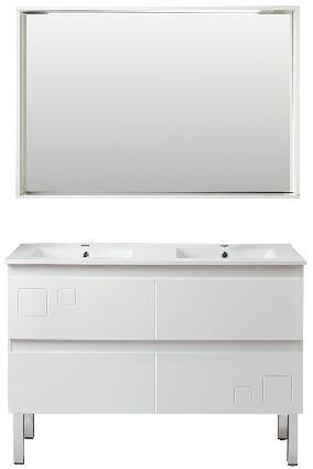 meuble double vasque miroir led blanc laqu 120 cm. Black Bedroom Furniture Sets. Home Design Ideas