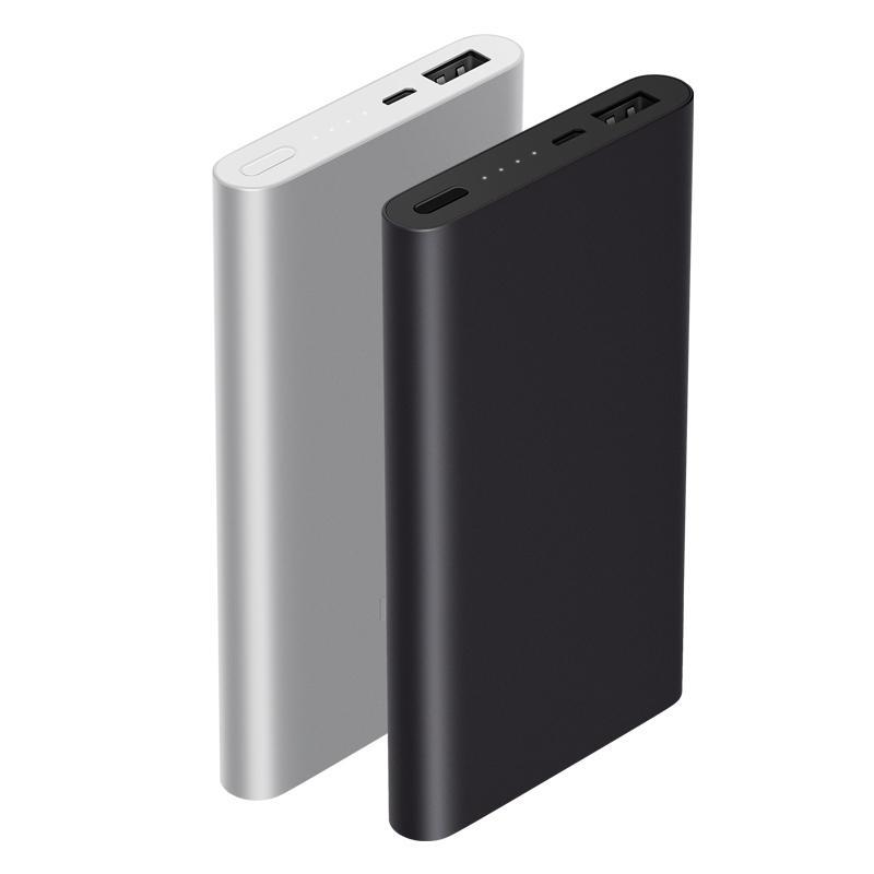 batterie externe xiaomi powerbank 2 10000 mah qc 2 0. Black Bedroom Furniture Sets. Home Design Ideas