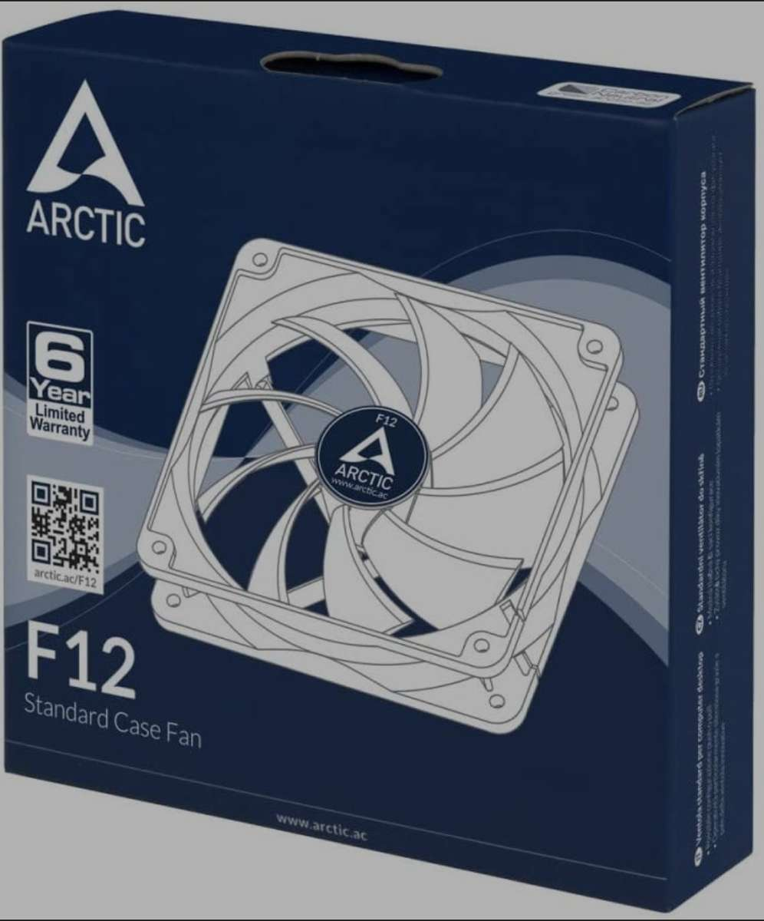 Ventilateur PC Haute Performance ARCTIC F12 Standard 120