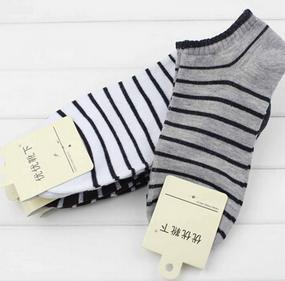 Paire de Chaussettes plusieurs coloris
