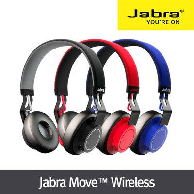 [Clients SFR] Casque Move Bluetooth Jabra (40€ ODR)