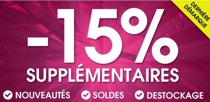 15% de réduction supplémentaire sur les soldes, nouveautés, déstockage (volleyball, running, basketball, handball) + Livraison gratuite