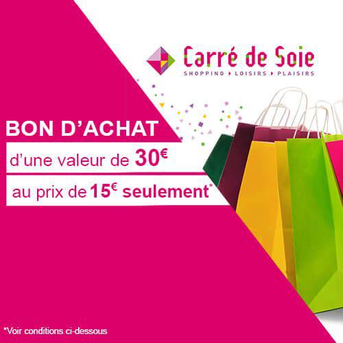 Carte Cadeau Centre Commercial Carré de Soie d'une valeur de 30€