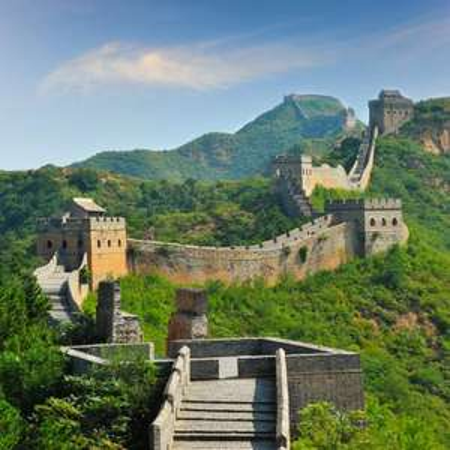 7 jours à Pékin Vol, hôtel et transferts inclus par personne (depuis Paris Orly)
