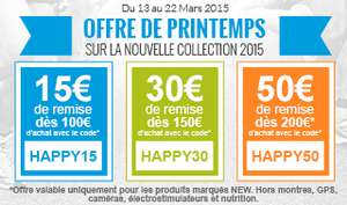 15€  de réduction dès 100€ d'achats, 30€ dès 150€, 50€ dès 200€