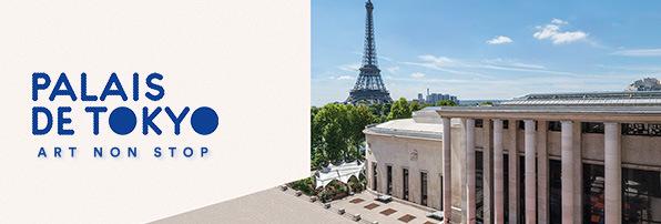 Billet Open pour le Palais de Tokyo - 1 jour non daté valable 1 an avec accès coupe-file