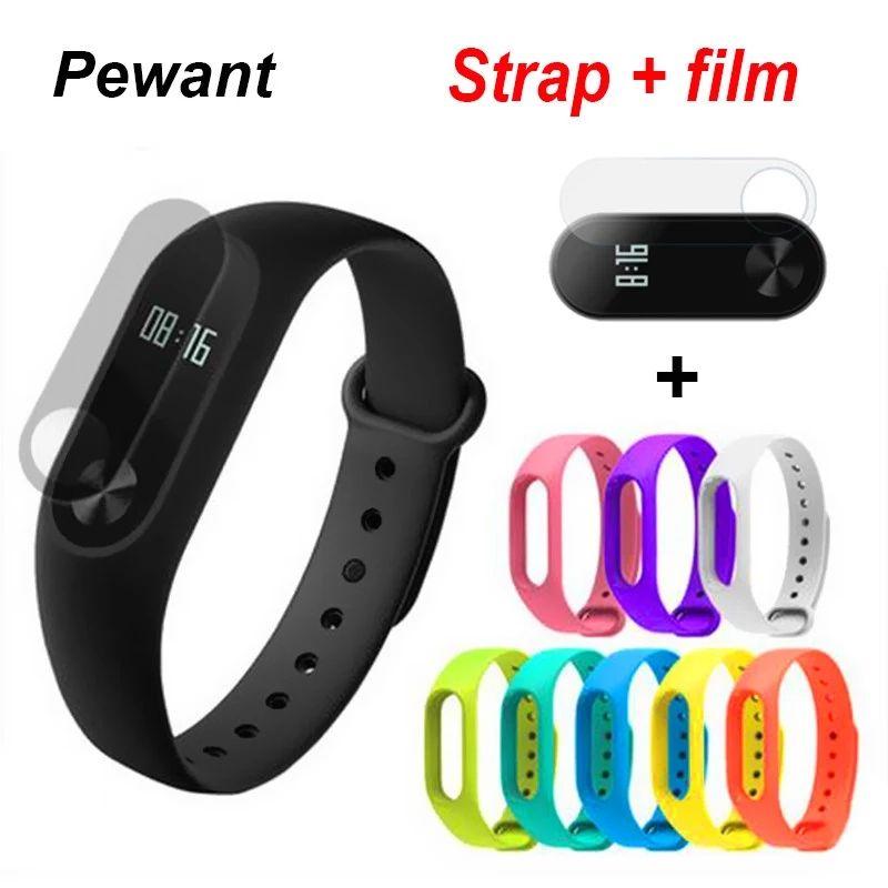 Bracelet de rechange + film de protection pour Xiaomi Miband 2 - Plusieurs coloris