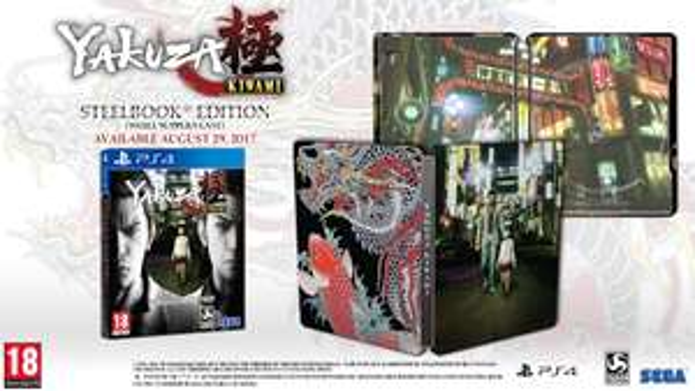 Yakuza Kiwami sur PS4 - Steelbook Edition