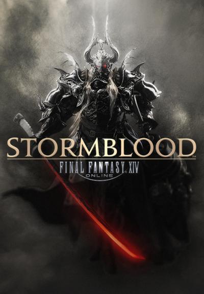 Extension FFXIV Stormblood (PS4, PC, Mac) - Dématérialisé