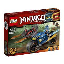 Lego Ninjago L'Éclair du désert - 70622 (20% sur carte fidélité carrefour)