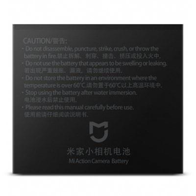 Batterie pour Xiaomi Mijia 4K