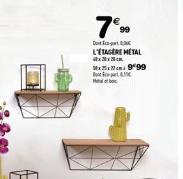 Etagère graphique en métal et bois - 40x20x20cm